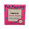 Fantastic Fun Face Flannel Gift Set