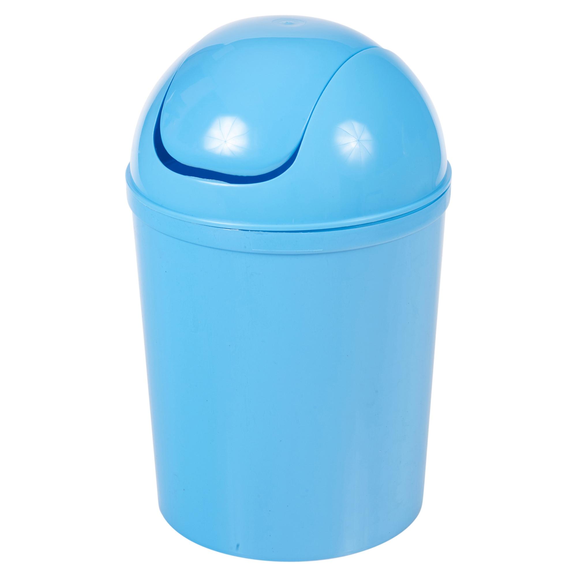 Plastic 5 Liter Pedal Operated Waste Dustbin Rubbish Garbage Bin ...