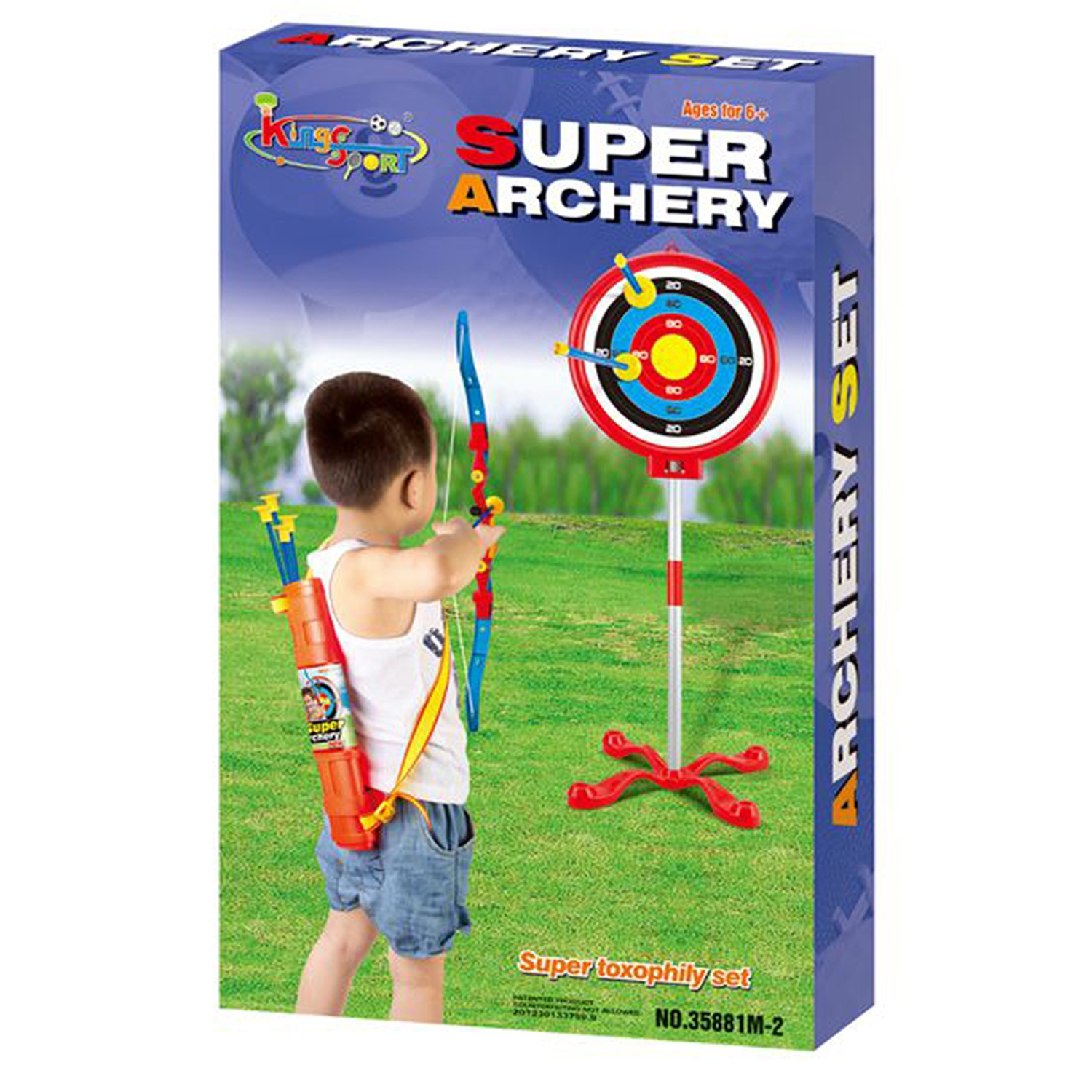 Target Toys For Big Boys : Kids large bow and arrow set arrows target toy archery