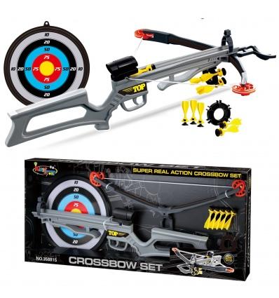 Top Archery Set [NO. 35881S]