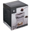 Chocolate Fondue 125 x 125 x 155 mm [892796]