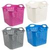 Washing Basket - 3 Colours [005600]