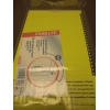 ESSELTE 250 LABELS INSERTS FOR LATERAL SUSPENSION FILES 326700