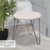 Metal Hairpin Leg & MDF Wood Top Side Table [430039]