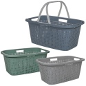 Laundry Baskets with Carry Handles 60X40X26cm [562501]