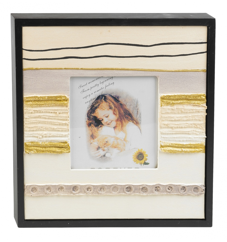 Fancy Canvas Picture Frame 15 X 15 070743 220361